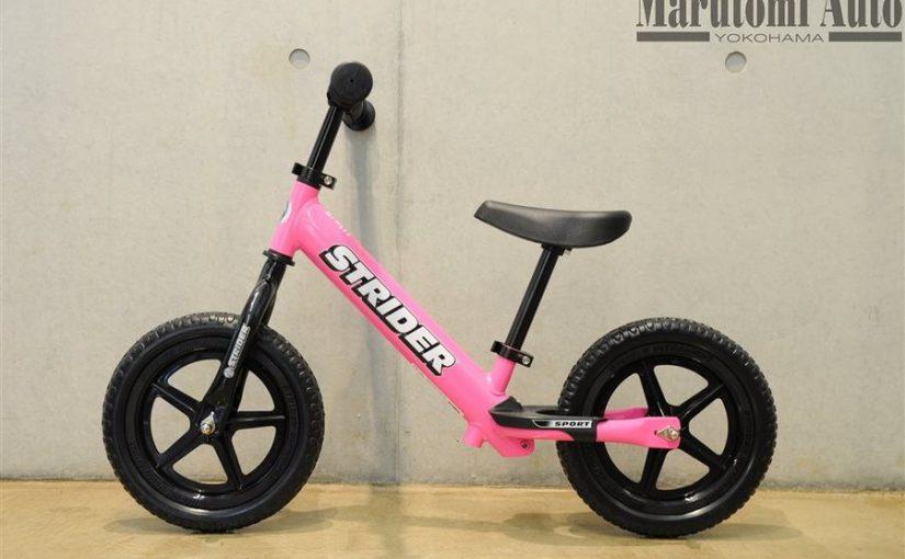 ストライダー スポーツモデル ピンク